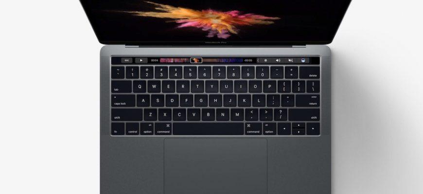 macbook-pro-15-2016