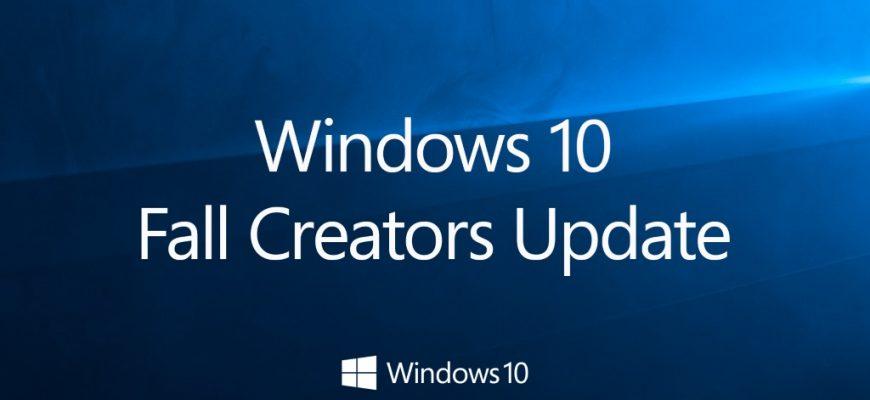 windows-10-fall-creators-update
