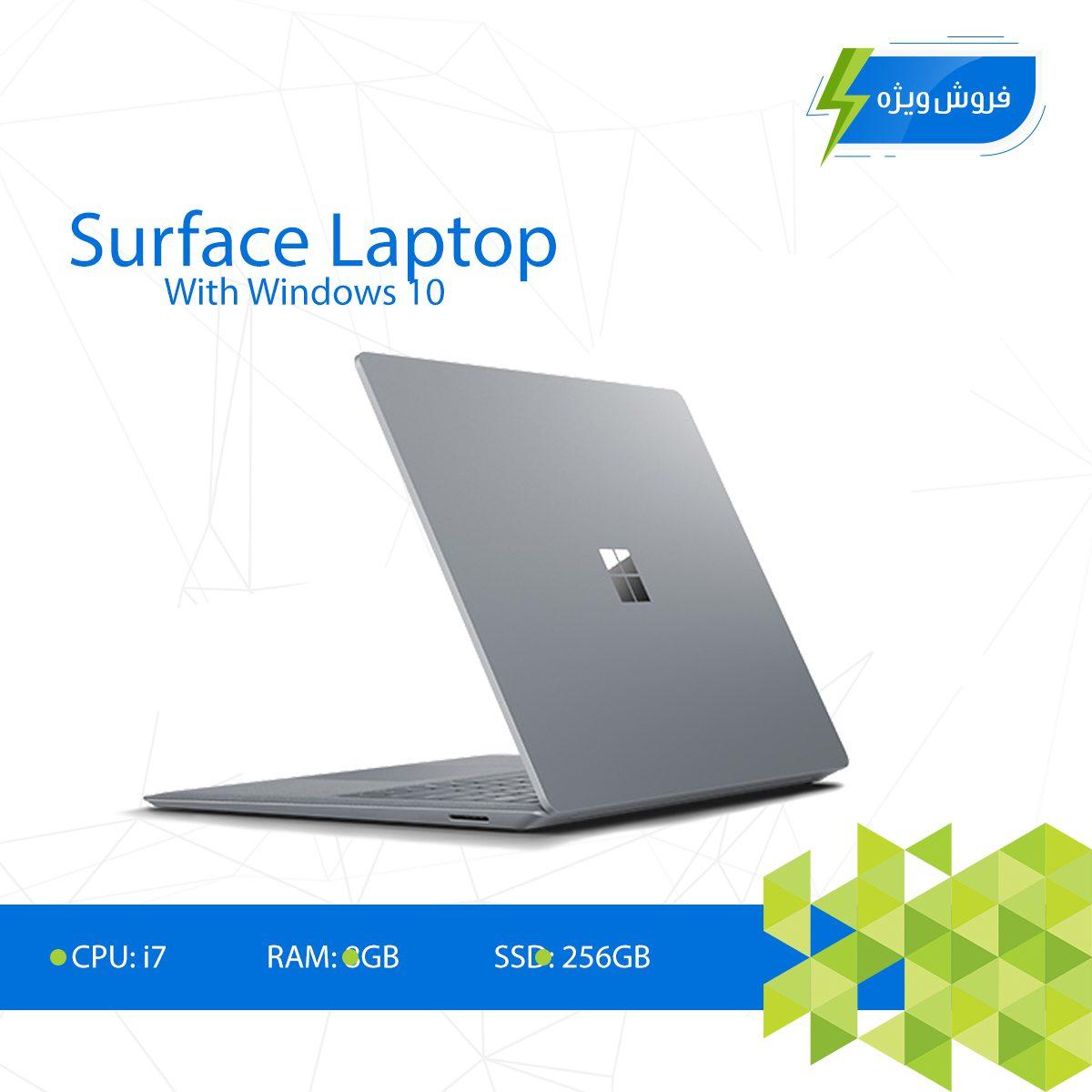 سرفیس لپ تاپ نسل 1