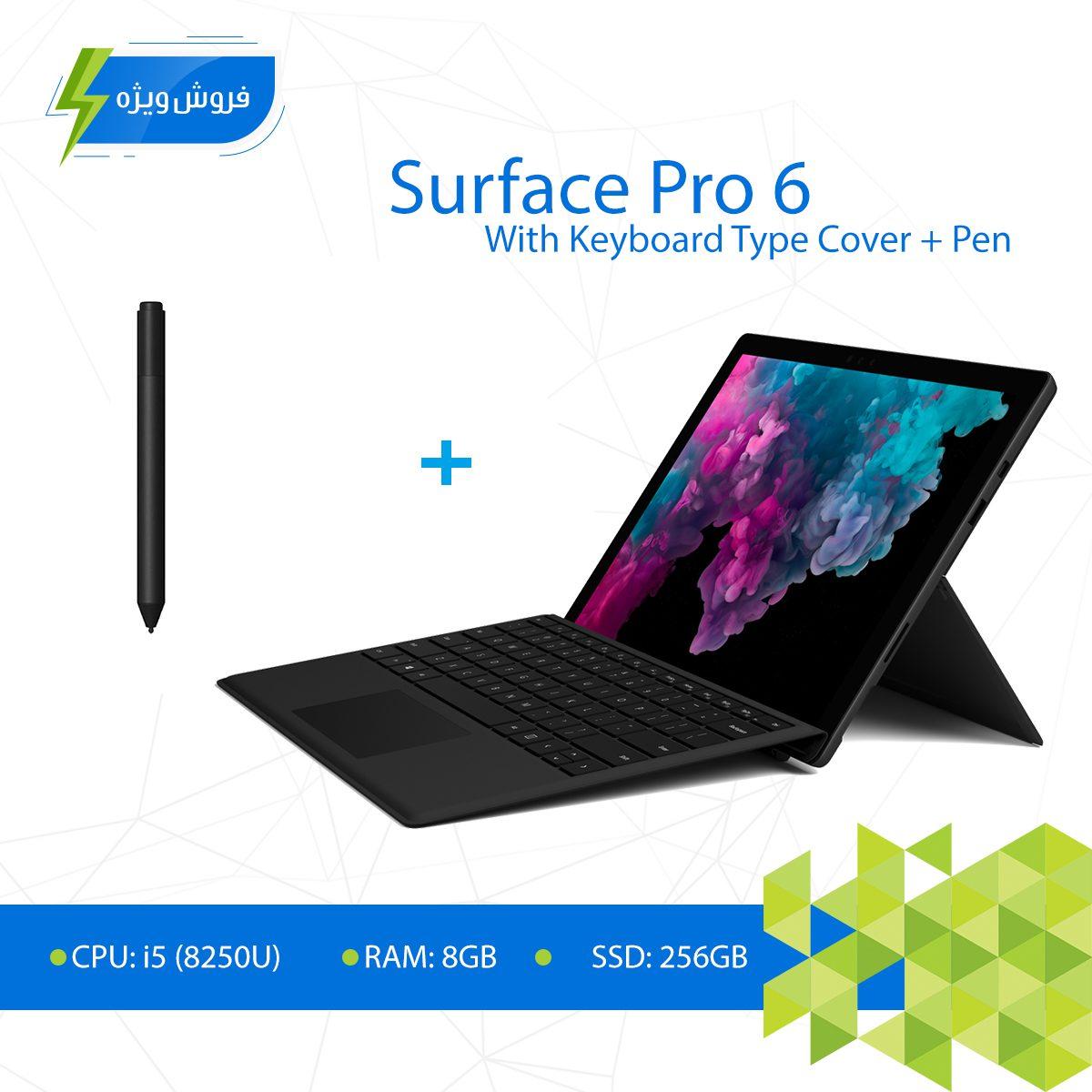 سرفیس پرو 6 مشکی/ i5 / 8GB / 256 SSD + کیبورد مشکی + قلم + کارت VIP